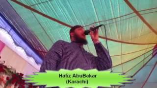 Hafiz AbuBakar Madni Hamd 2016 in program