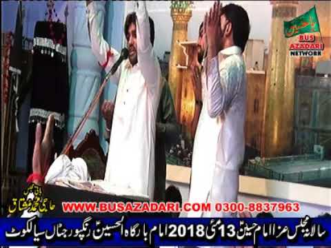Zakir Qalab alvi Majlis aza 13 May 2018 Rangpur Sialkot