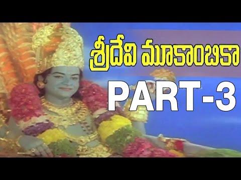 Sri Devi Mookambika Full Movie - Part 310 - Sridhar Vajramuni...