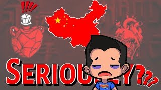 New China Regulations RUIN Entire Video Game Industry
