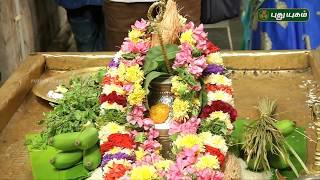 Aalayangal Arputhangal   PROMO   15/02/2019   PuthuyugamTV