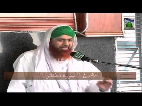 Surah Takasur - Islamic Bayan Of Maulana Imran Attari (laudium, South Africa) video
