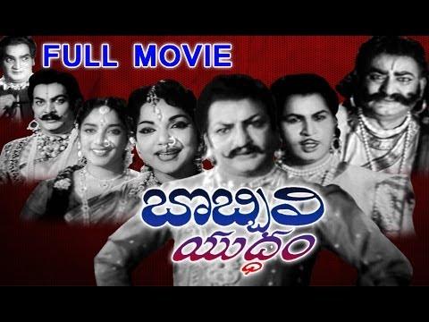 Bobbili Yuddham Full Length Telugu Movie    Dvd Rip video