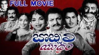 Yuddham - Bobbili Yuddham Full Length Telugu Movie || DVD Rip