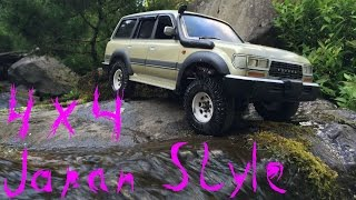 Rc scale Toyota Land Cruiser 80 adventure japan garden