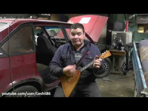 Алексей Маринов — Газелисты охуели. Расширенная версия.