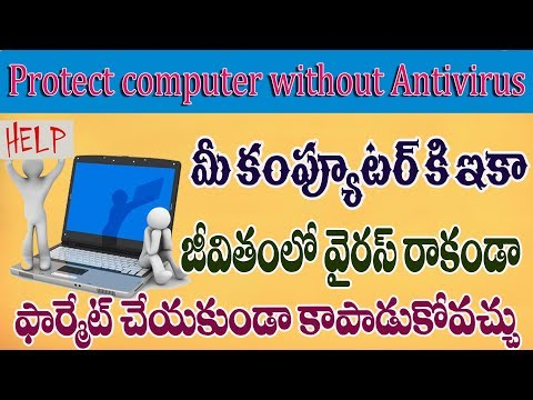 How to Protect Your Laptop / Computer WITHOUT Antivirus | Deep Freeze Sofware | Net India