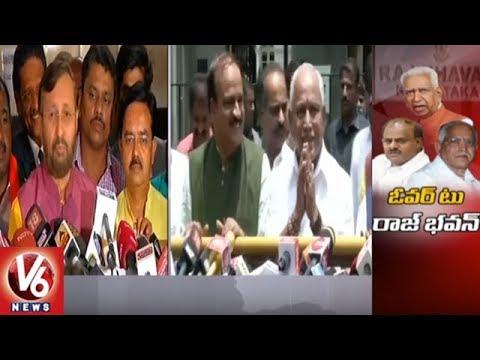 Prakash Javadekar Squashes Kumaraswamy's Rs 100 Crore Horse Trading Accusations | V6 News