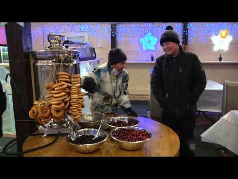 U News  Любителям фигурного катания в Уфе чай с баранками и ягоды раздают бесплатно
