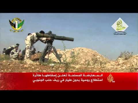 فيديو: إسقاط طائرة استطلاع روسية يريف حلب