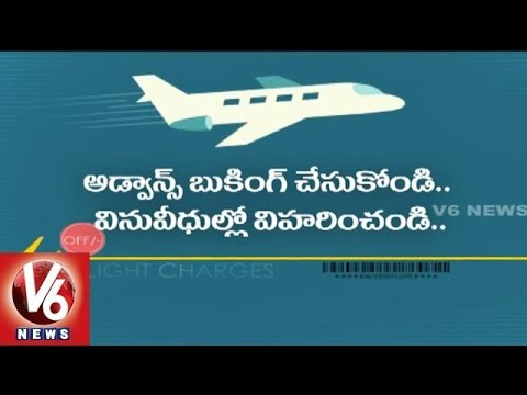 Airline organisations discount offers for business expansion - V6 Spot Light(13-02-2015)