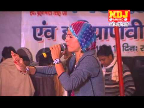 Priti Choudhary Hits2 Ragni Preeti Chaudhary Hit Haryanvi Ragni Ranga Ndj Music Blu Eyes video