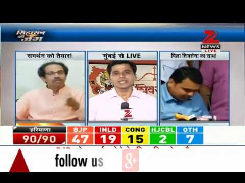 Shiv Sena agrees to support BJP govt in Maharashtra