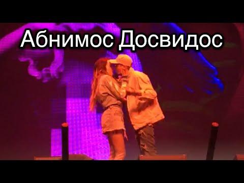 Надя Дорофеева - Абнимос, Досвидос // ВиС на бис // Stereo Plaza 03.11.2017