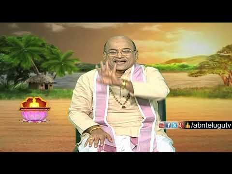 Garikapati Narasimha Rao | Nava Jeevana Vedam | Full Episode 1479 | ABN Telugu