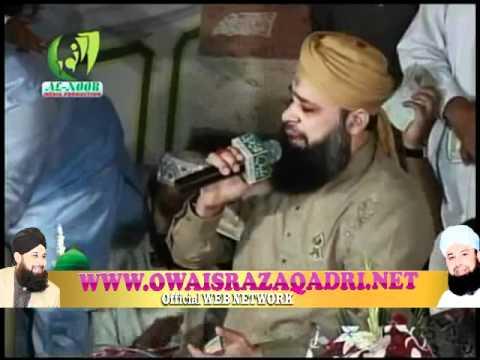 Taiba K Jane Wale-Owais Raza Qadri-Mehfil Bazme Ghosia Saroba...