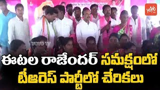 Opposition Party Leaders Join in TRS Party Presence of Etta Rajendra | Huzurabad