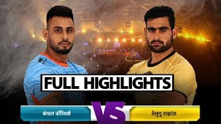 Watch: Pro Kabaddi League: Bengal Warriors Beat Telugu Titans By 30-25   Sports Tak