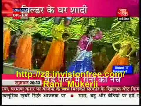 RANI MUKERJI PERFORMANCE AT WEDDING