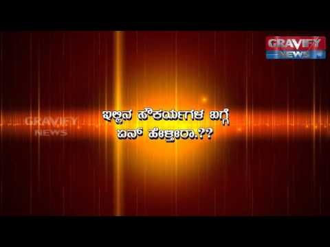 Bangalore Indoor Cricket Club | N NARASIMHAIAH (Chairman BICC) | Gravify News Exclusive