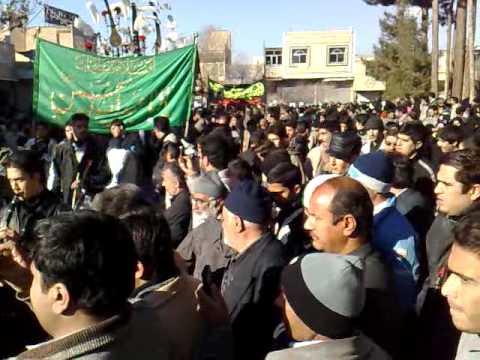 لینک گروه نجف اباد Najaf Abad, Esfehan,20 Dec تجمع بسیار گسترده مردم شهر نجف آباد