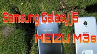Meizu M3s vs Samsung J5 2016 СРАВНЕНИЕ!!!