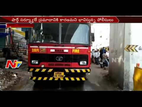 Fire Accident in Cloth Store || Ameerpet || Hyderabad || NTV