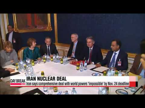 Iran says comprehensive nuclear deal by Monday unlikely, extension possible   이란