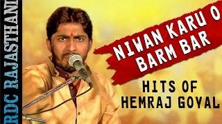 LIVE Rajasthani Bhajan 2016 | Niwan Karu O Barm Bar | Jagdamba Bhajan | Marwadi Live VIDEO
