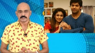 Raja Rani - Raja Rani Tamil Movie Review - Kashayam with Bosskey | Arya, Jai, Nayantara, Nazriya, Sathyaraj