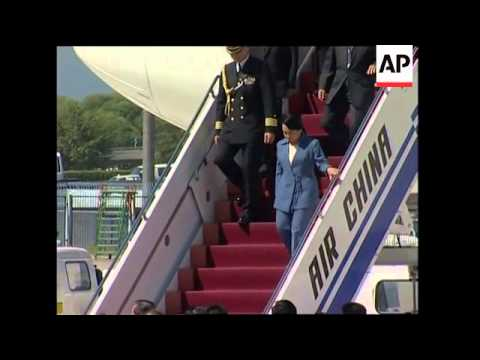 Philippines president arrives