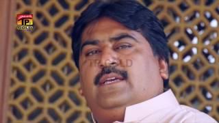Yaari Dildar Na Toren - Nazar Abbas - New Eid Song 2017 - Latest Punjabi And Saraiki Song