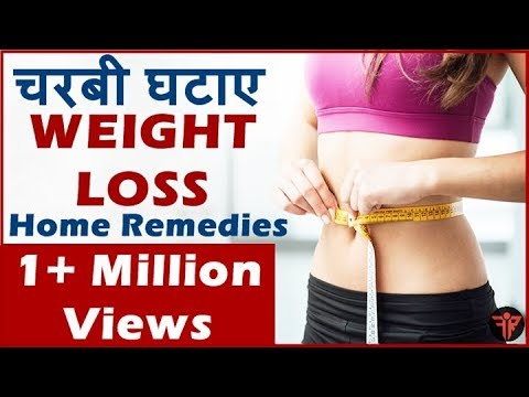 Easy & Fast Fat Loss or Weight Lose Home Remedies | Hindi | Fitness Rockers