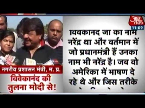 MP minister compares Narendra Modi to Swami Vivekananda