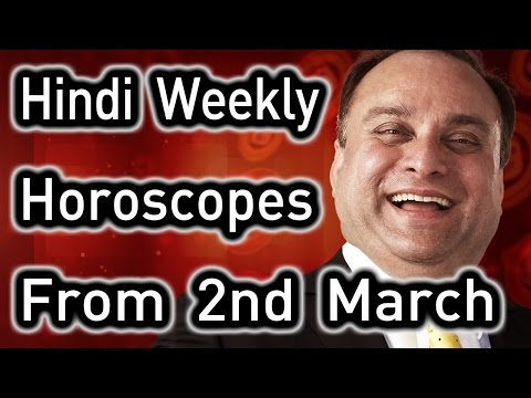 Weekly Horoscope From 2nd March 2015 In Hindi | Prakash Astrologer
