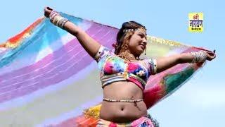 वीडियो हो रहा है सबसे ज्यादा Viral - सर र र र..उड़े म्हारी चुनरी - वीडियो जरूर शेयर करे #DJ Rajsthani
