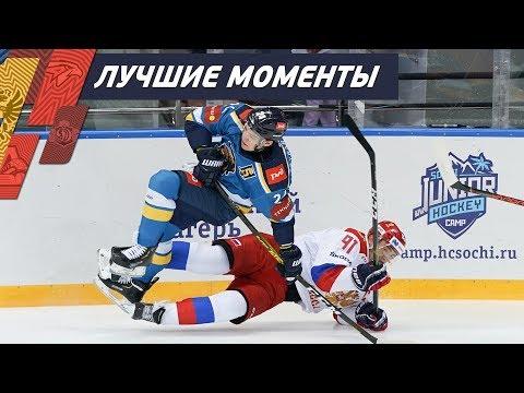 SHO-2019. ХК Сочи - Олимпийская сборная России . Лучшие моменты матча