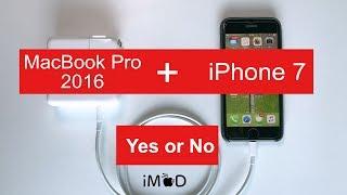 อะแดปเตอร์ MacBook Pro 2016 ชาร์จ iPhone, iPad ได้หรือไม่?