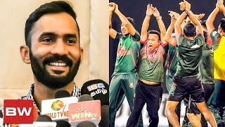 Nagin Dance: Dinesh Karthik's Funny Reply | India Vs Bangladesh T20 finals