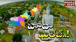 AP Special Status Row: What Happens If AP is Not Given Special Status?