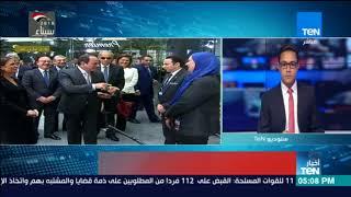 متحدث الرئاسة يوضح أبعاد صفقة الغاز الإسرائيلي