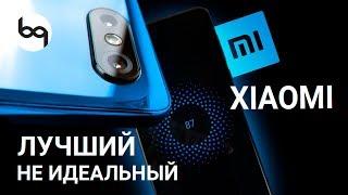 Xiaomi Mi Mix 3 обзор с нюансами, мнение, примеры съёмки