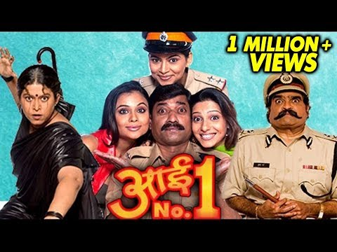 Aai No 1 - Marathi Movie video