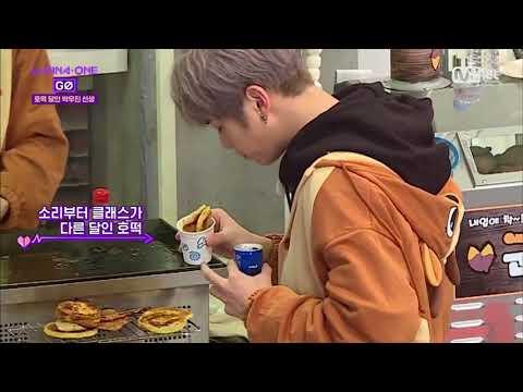 Kang Daniel X Park Woojin Moment #4 | 녤참 DanWoo |