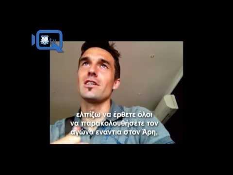 Apollon FC Web TV - �κδήλ��η Πα�ο��ία�η� Ρ���ε� ���λλ�να 2013-14. Πα�α�κε�ή 19 �ο�λίο� 2013: �ήν�μα Gaston Sangoy μέ�� skype με�ά...