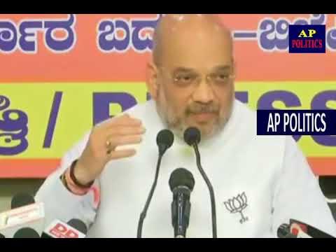 Amith Shah SHOCKING Answer to Media Reporter   BJP Press Meet at Benguluru AP Politics
