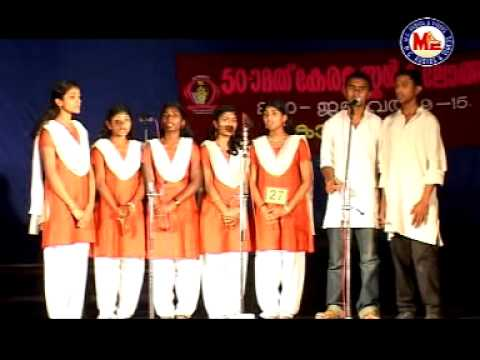 Sanketham Saagaram-malayalam Group Song video