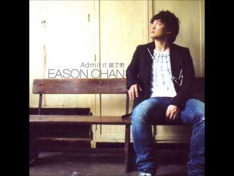 愛情轉移(國) - Album Version