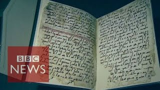 Video: World's Oldest Quran, 1300-years old discovered in UK - BBC News