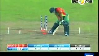 Dunya News-World T20: West Indies thrash Bangladesh